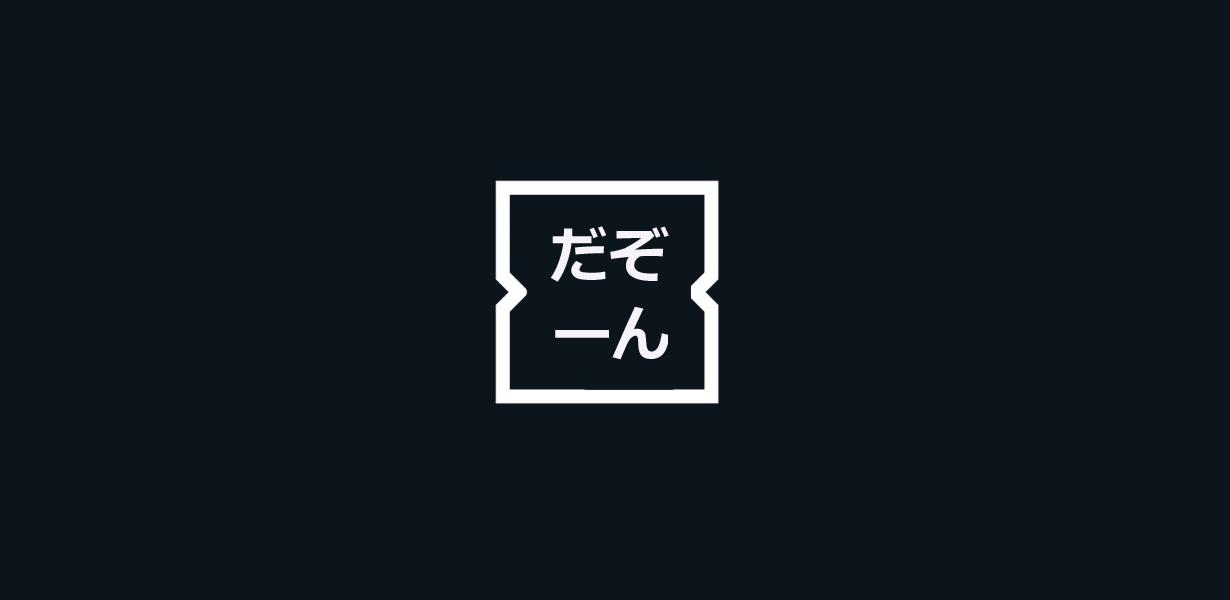dazn_eyecatch