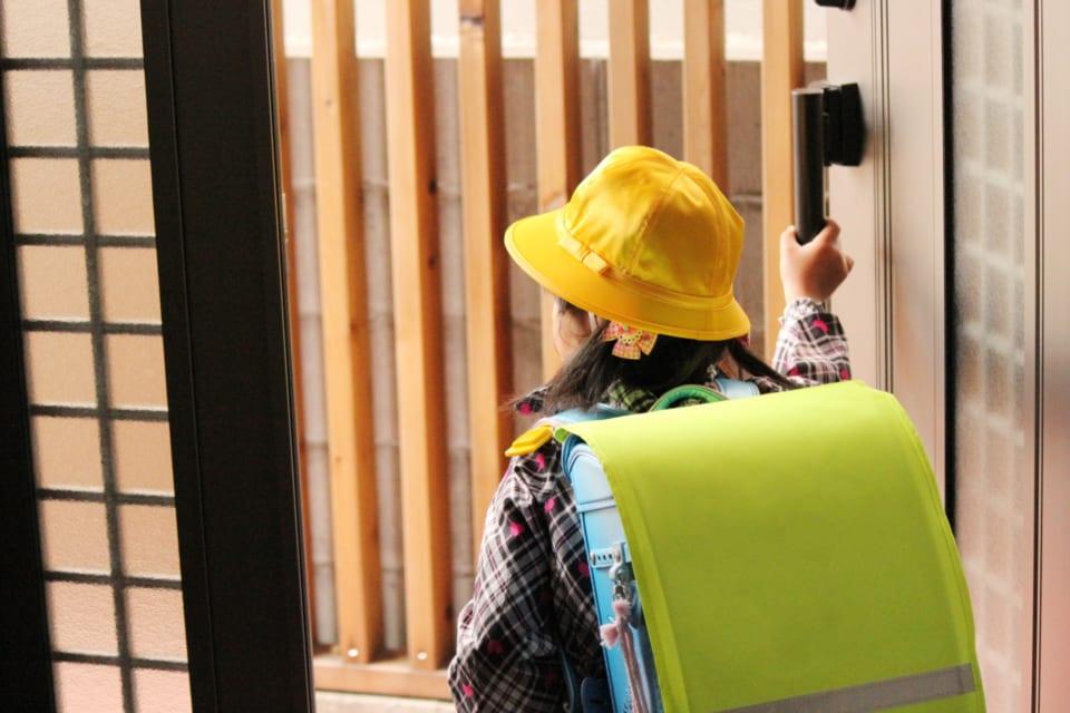 不審者から狙われやすい子供を守る対策。