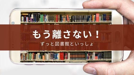 『Kindle Unlimited』評価感想:メリット・デメリットを正直に