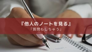 勉強ノートまとめアプリ『Clear』 の紹介【中学生・高校生におすすめ】