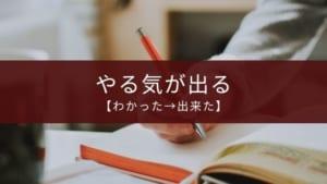 新スタディサプリ中学講座がオススメな理由【評判から考察】